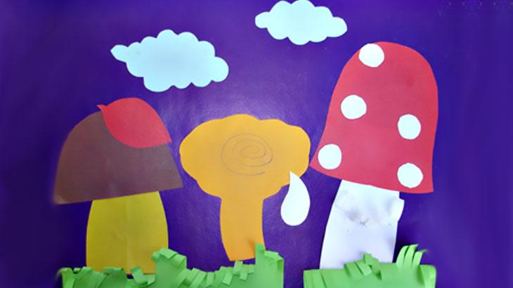 Три гриба