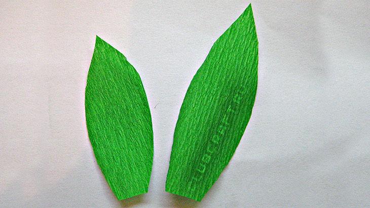 Вырезанные листки
