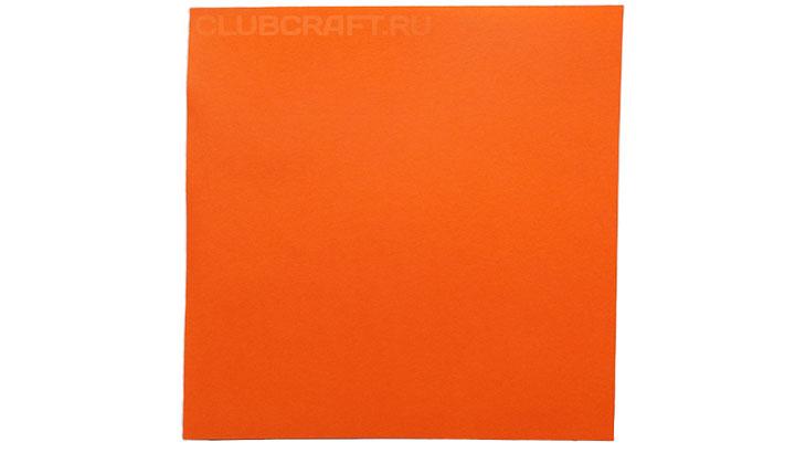 Оранжевый квадрат из бумаги