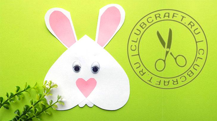 Заяц из сердечек — урок по аппликации для детей