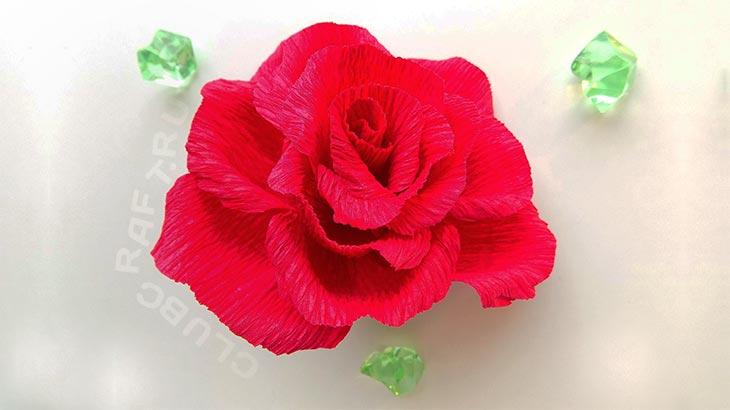Делаем пышный бутон розы из гофрированной бумаги