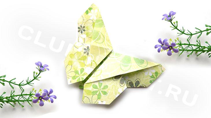 Оригами бабочка — простая закладка для книг