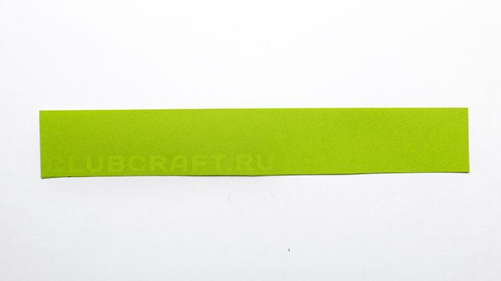 Полоска зелёной бумаги