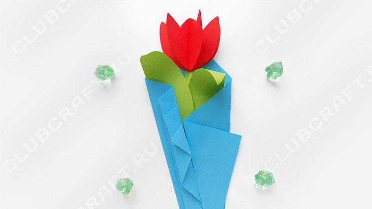 Аппликация тюльпан из бумаги — урок для средней группы